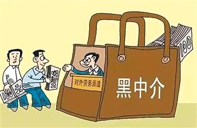 """""""五招""""远离劳务纠纷(领事服务)"""